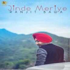 Jinde Meriye (Ranjit Bawa) Single