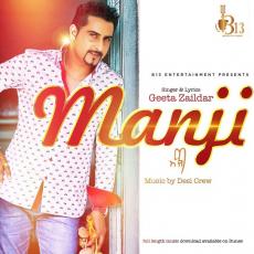 Manji (Geeta Zaildar) Single