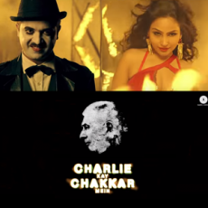 Chukar mere man ko song lyrics
