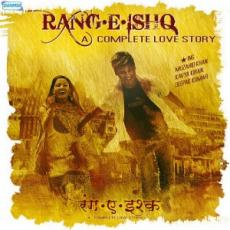 Rang E Ishq A Complete Love Story