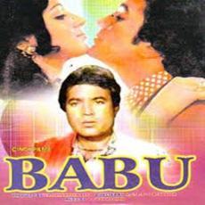 Ram Teri Ganga Maili 1985 Hindi Movie Mp3 Songs Download Mp3wale