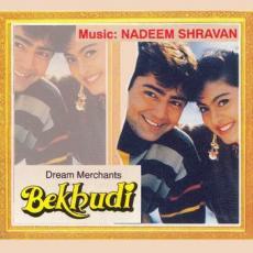 Daddy Mummy Meri Shaadi Song Lyrics