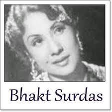 Bhakta Surdas