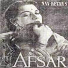 Afsar