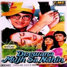 hindi mp3 song download 1990