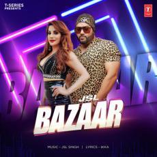Bazaar - JSL Singh
