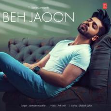 Beh Jaoon - Abdullah Muzaffar