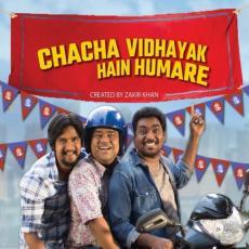 Chacha Vidhayak Hain Humare (Season 01)