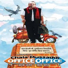 Chala Mussaddi Office Office