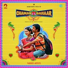 Chaman Bahaar