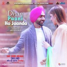 Dhan Paani Ho Jaanda - Karamjit Anmo