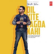 Dil Kite Lagda Nahi - Kamal Kale