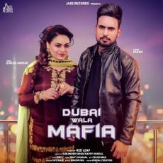 Dubai Wala Mafia - Param
