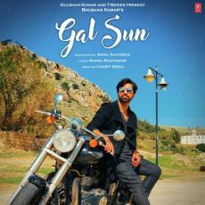 Gal Sun - Akhil Sachdeva