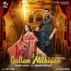 Gallan Mithiyan (Mankirat Aulakh) Single