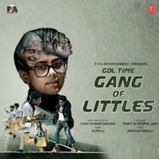 Gol Time Gang Of Littles