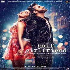 2017 movie song download likewap