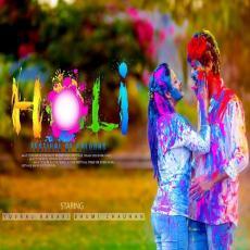 Holi Mp3 Songs