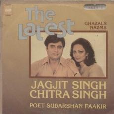 Jagjit & Chitra Singh 'Mirza Ghalib'