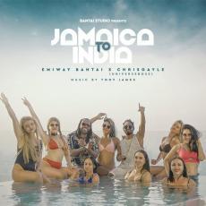 Jamaica To India - Emiway X Chris Gayle