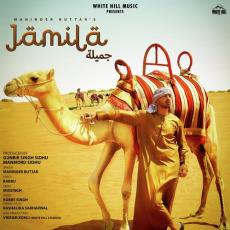 Jamila - Maninder Buttar