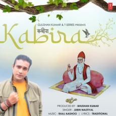 Kabira - Jubin Nautiyal