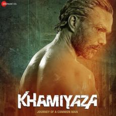 Khamiyaza