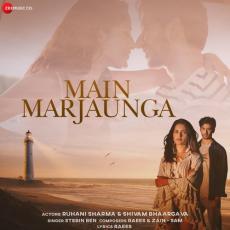 Main Marjaunga - Stebin Ben