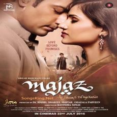 Majaz - Ae Gham - E - Dil Kya Karun