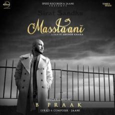 Masstaani - B Praak