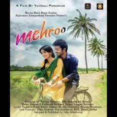 Mehroo - Sangeet Haldipur