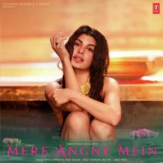 Mere Angne Mein - Neha Kakkar