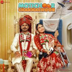 Motichoor Chaknachoor