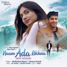 Naam Ada Likhna - Madhubanti Bagchi
