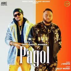 Pagol - Deep Jandu
