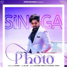 Photo - Singga