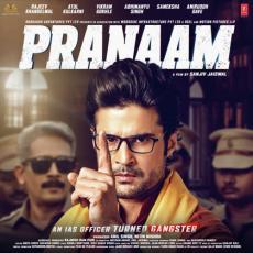 Pranaam