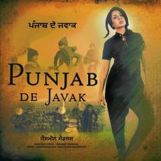 Punjab De Javak - Jasmine Sandlas