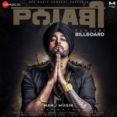 Punjabi Billboard