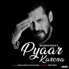 Pyaar Karona - Salman Khan