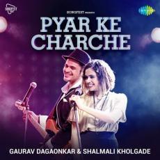Pyar Ke Charche - Gaurav