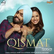 Qismat Film