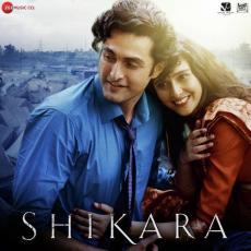 Shikara