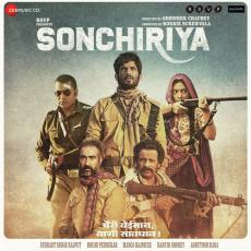 Sonchiraiya