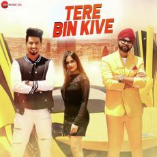 Tere Bin Kive - Ramji Gulati