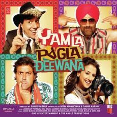 Yamla Pagla Deewan