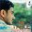 Time Table (Kulwinder Billa) Single